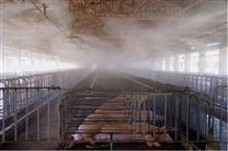 养殖场降温消毒喷雾系统客户满意zx-134