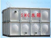 玻璃钢软化水箱