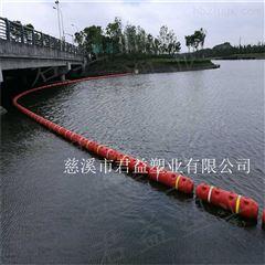 水上浮式拦污排 垃圾隔离浮筒