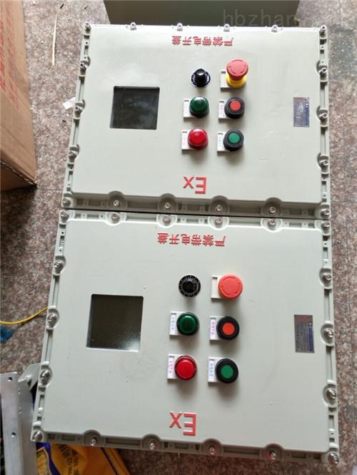 防爆电加热仪表控制箱