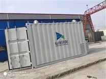 集装箱 环保设备壳体保温设备箱全新定做