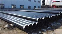 张家港市水发电流体管道用3pe防腐钢管应用