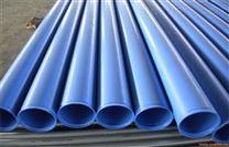 德州DN200走水涂塑钢管厂家