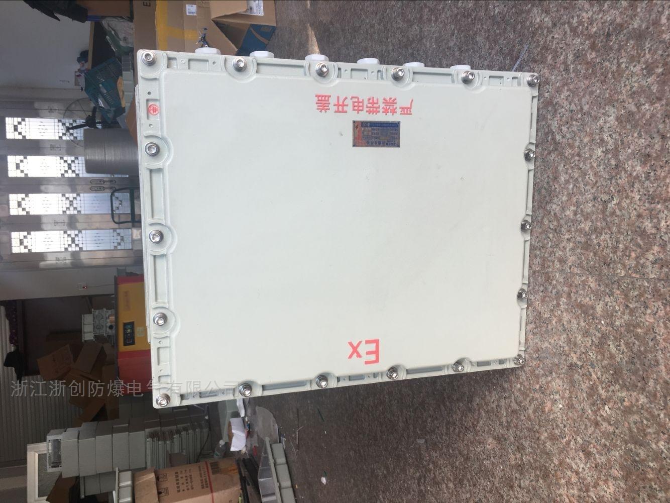 防爆消防接线模块箱