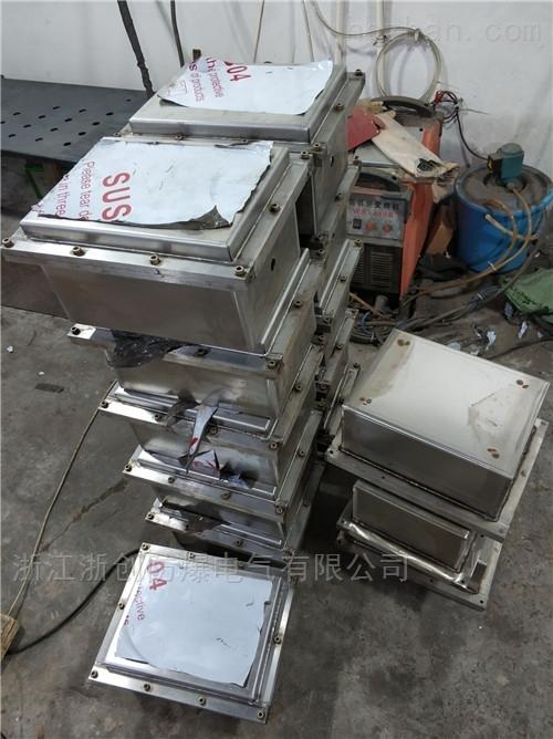 700*700*300不锈钢防爆接线箱