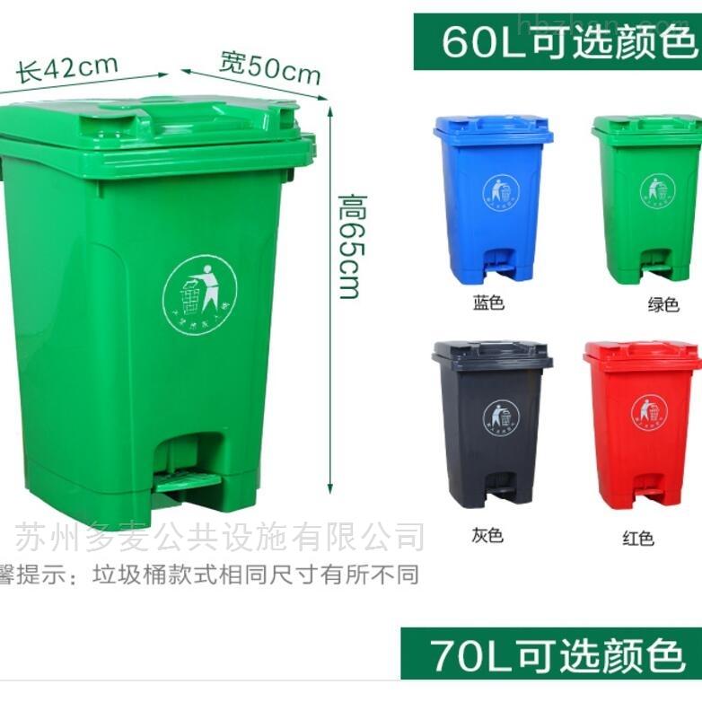 临平景区塑料垃圾桶生产厂家
