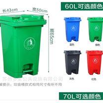苏州街道塑料垃圾桶厂家