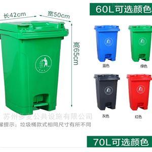 多麦苏州街道塑料垃圾桶厂家