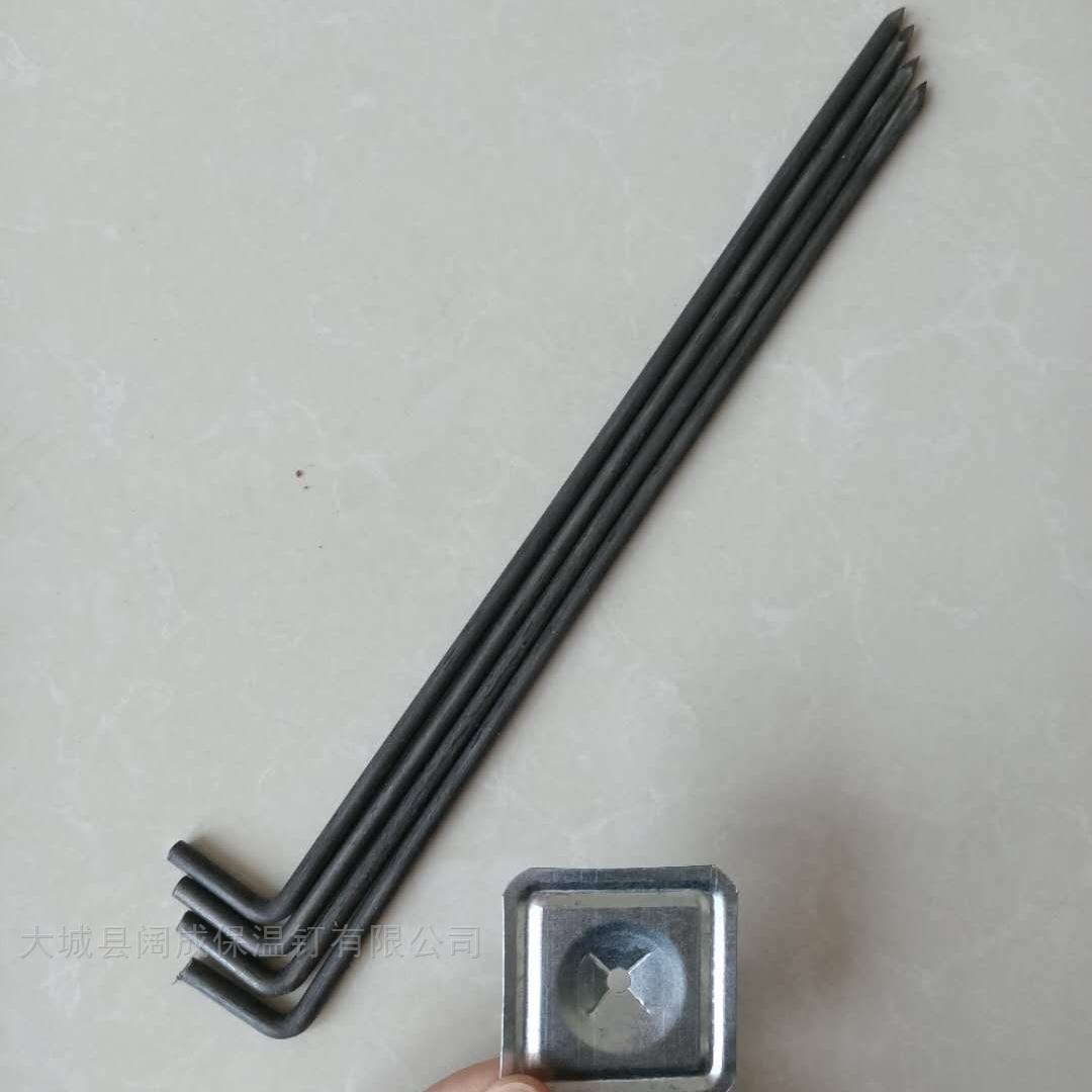 低碳钢保温钉