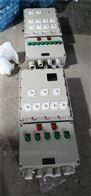 BQC远程控制电机正反转防爆磁力启动器