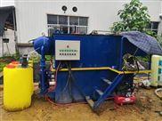 小型造纸污水处理设备气浮机出水包达标