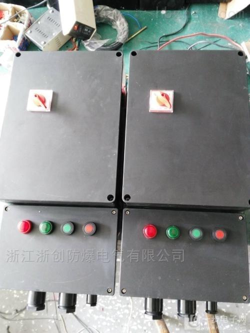 防水防尘防腐磁力起动器
