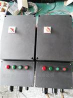 BQC防水防尘防腐磁力起动器