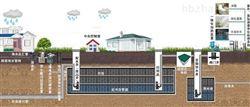 雨水回用系统初期雨水调蓄设计标准