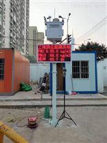 碧如蓝泵吸式扬尘监测设备新品