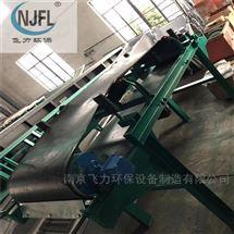 YL-PD南京飞力环保机械皮带输送机