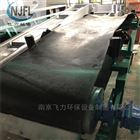 YL-PD移动式小米饲料卸车皮带输送机