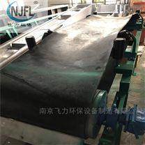 移动式小米饲料卸车皮带输送机