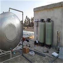 咸阳专业洗车污水处理系统