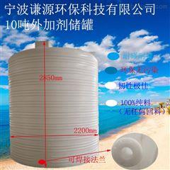 PT-10000L10吨减水剂储罐10立方外加剂水箱