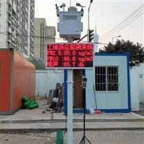 大连工地施工启用扬尘视频在线监控系统