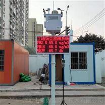 清远扬尘自动监测设备厂家供应批发