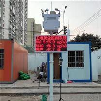 东莞大气污染扬尘实时监测仪包联网