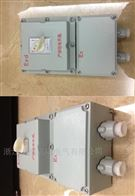 BDZ200A防爆塑殼斷路器