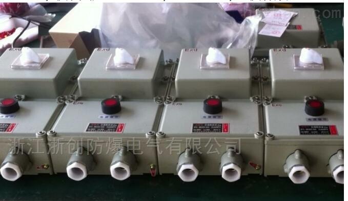 100A防爆断路器EXdeIIBT4