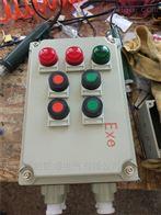 LBZA6B3D3六钮三表三灯防爆操作柱EXdⅡBT4