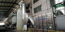扬州UV光氧催化废气处理设备