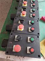 LBZA2D2二钮二灯防爆操作柱