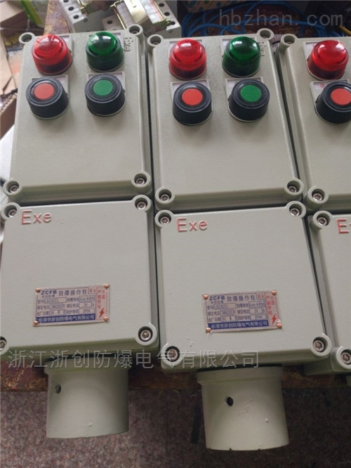 远控控制污水泵防爆操作柱