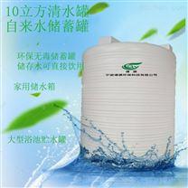 乙酸钠水溶液储罐食品级耐酸碱塑胶桶