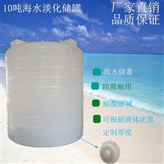 PT-10000L10吨塑料水塔厂家