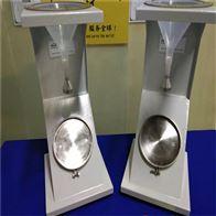 上海医用洁净服抗湿性能测试仪
