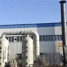 马鞍山注塑机废气处理设备厂家