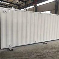 SY-XT洗米淘米水一体化污水处理设备