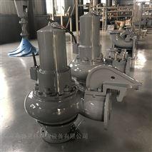 不锈钢管道排污泵