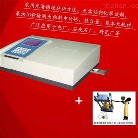 YZ-6000X荧光钙铁分析仪型号:YZ-6000