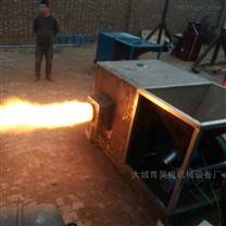 养殖场专用供暖恒温生物质燃烧机