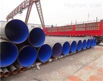 四平Q235A沼泽地区用TPEP防腐钢管生产公司