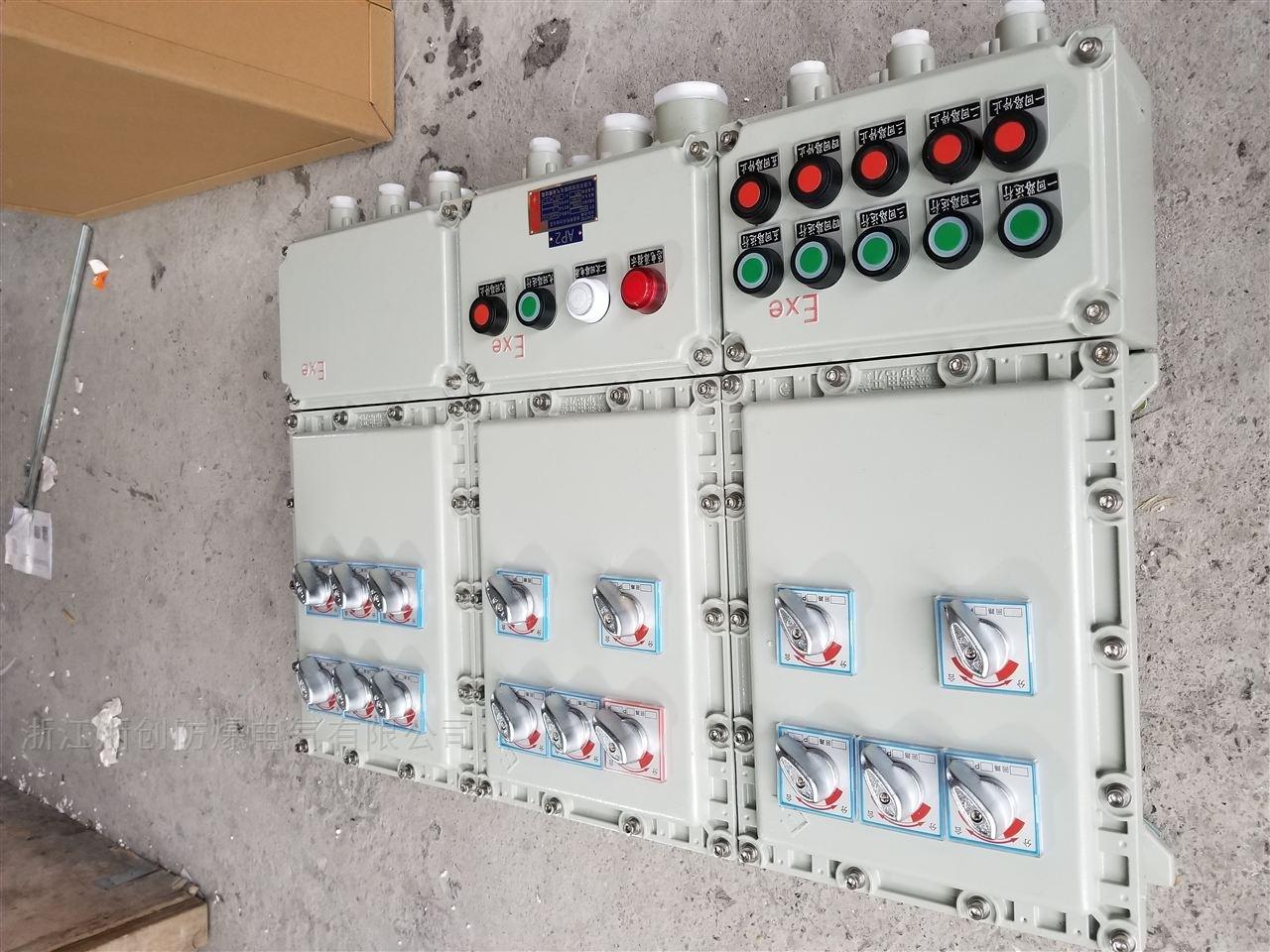 BXM51-8/10K63WF1铸铝合金防爆配电箱