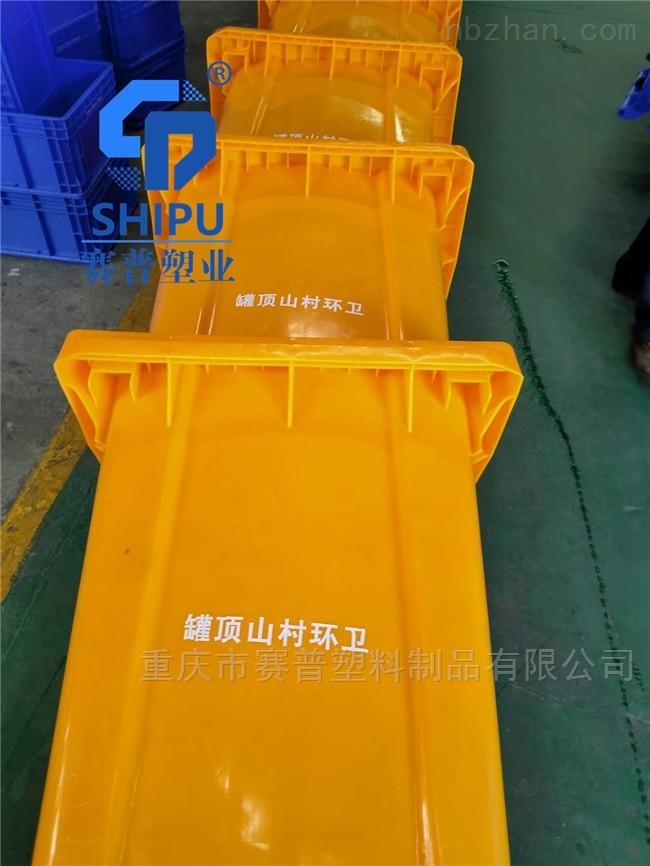 240升公共环保塑料垃圾桶多少钱