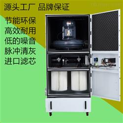 MCJC搅拌机多点定位除尘集尘机