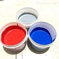 彩钢翻新水性漆 钢结构水性金属漆 厂家直销