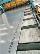 无锡NO6600不锈钢板现货供应