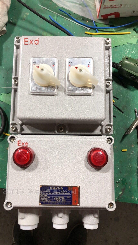 电伴热防爆温控仪表控制箱