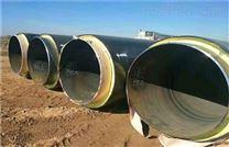 高州热力管道直埋保温规格