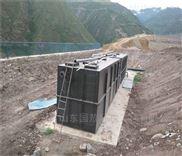 地埋式生活污水处理设备工作原理安装工程